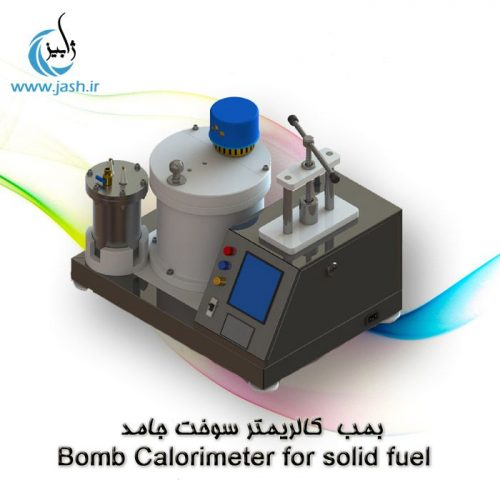 bomb-calorimeter-for-solid-fuel2-2-copy_compressed