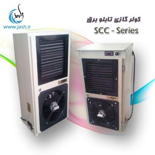 scc2-copy_compressed