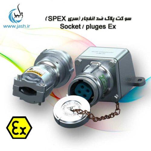 SPEX1 copy